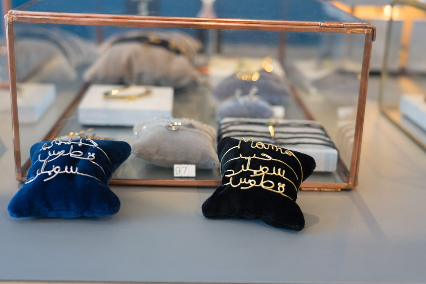Supersouk concept store Tunis Schmuck